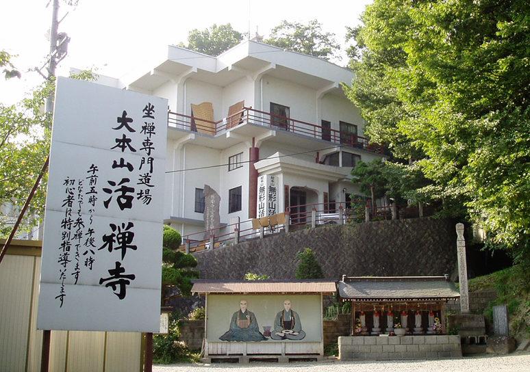 zen-dojo